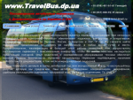 TravelBus.dp.ua