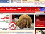 ЗооМаркет. Зоотовары для домашних животных, информация для владельцев, интернет зоомагазин