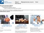 UADVOKATA.COM.UA