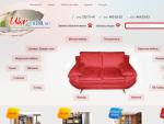 Мебельный магазин «УкрМеблі»