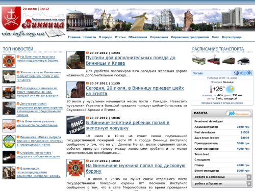Вин-Инфо - Информационный сайт города Винницы