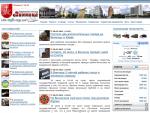 Він-Інфо - Інформаційний сайт міста Вінниці