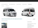 Zakaz-Mikroavtobusa.com.ua
